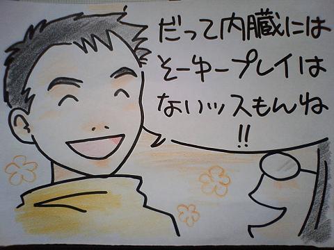 2011expo4.JPG