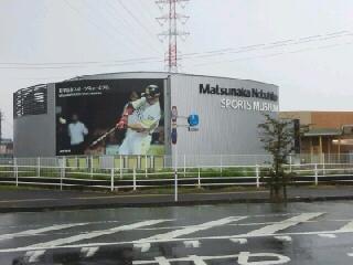 sportsmusium